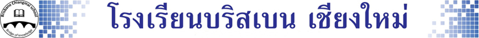 Language School & Translation Company, Chiang Mai Thailand